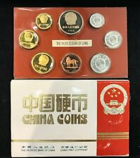 People's Bank of China 1982 7-Coin Proof Set with Medallion Shanghai Mint