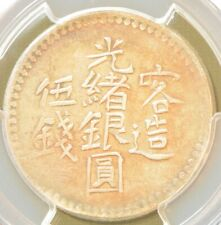 1904 (AH1322) CHINA Sinkiang 5 Mace Silver Coin PCGS Y-19A.1 L&M-724 XF Details