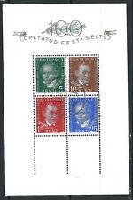 Estonia Stamps 142a Mi Block 2 Estonian Scholars Used VF 1938 SCV $80.00