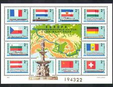 Hungary 1977 Boats/Ships/Paddle-steamers/Transport/Danube/Flags 11v m/s (n36743)