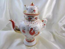 *1512-8* Teekanne Kaffeekanne St. Petersburg Russia