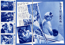 1967, YOU ONLY LIVE TWICE Sean Connery 3-Sheet (5-P Japan Vintage Clippings 1sc6