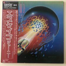 30AP 2138 Journey Escape Japanese Mastersound LP