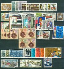 DDR Jahrgang 1985 , gestempelt , Auswahl aus Michel Nr. 2920 - 2992