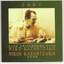 Greece  Greek BU 2007 KMS 1c-2e + N. KAZANTZAKIS  10  EURO SILVER PROOF coin