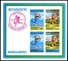 Bangladesh 68a S/S, Imperf, MNH. UPU, centenary. Emblem, Mail runner, 1974