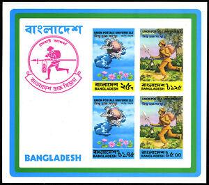 Bangladesh 68a S/S, Imperf, MNH Upu ,Centenary. Emblème,Courrier Chemin,1974