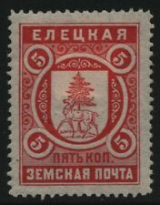 Russia - Zemstvo - Yelets - Schmidt # 26 / Chuchin # 28 - unused