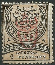 (TV01660) Turchia 1917 Stamps