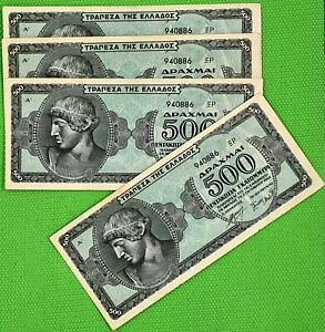 Lot of 4 500 Million Drachmai 1944 Occupational SAME Serial Number 940886 ΞΡ 1$