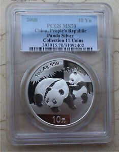 PCGS MS70 China 2008 1oz Silver Regular Panda Coin