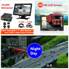 Car Truck Bus 1080P AHD 4CH DVR Video Recorder 7'' HD Monitor+4 Pcs 1080P Camera