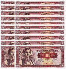 YUGOSLAVIA 100 DINARA 1963 UNC 20 PCS CONSECUTIVE LOT P 73