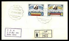 KUWAIT FIRST SHIPMENT OF CRUDE OIL COMBO FDC 1966 REGISTERED SEALED