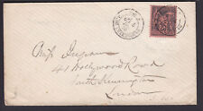 France. 25c on cover to London. 1878.