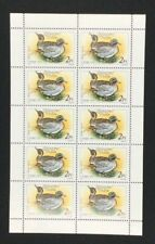 1988  Hungary Duck Stamps Block of 10 MNH