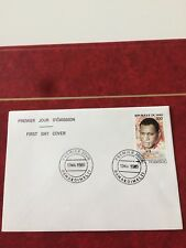 Mali Stamps 1986 FDC Anniversary Of The Death Of Paul Robeson