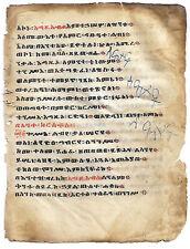 19TH CENTURY ETHIOPIAN PSALTER ON VELLUM: cءء