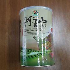 Alishan spring  Meishan Township Association Competition Grade Tea -優等獎 300g*1