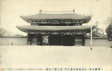 korea coree, KEIJYO SEOUL, Changdeokgung Injeongjeon, Palace (1910s) Postcard