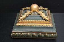"Vintage Decorator / Home Decor Gold Box w/ Lid, 7 1/2"" Sqaure"