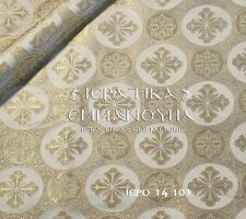Church Liturgical Vestment Brocade Gold 155cm - 61'' wide Hieratic-14 (4 colors)