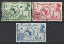 ETHIOPIA 1958 ACCRA CONF AIR MAIL SET USED