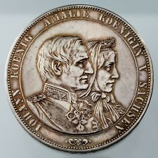 1872-B German States Saxony-Albertine Golden Wedding 2 Thaler KM #1231.1 AU