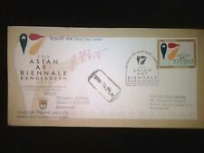 Bangladesh- 17th Asian Art Biennale 2016 registered cover on fdc