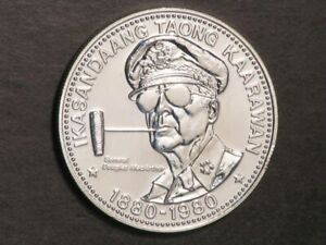 PHILIPPINES 1980 25 Piso General MacArthur Silver Crown Proof-Like BU