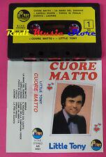 MC LITTLE TONY Cuore matto italy ALPHA RECORD AR 3051 no cd lp dvd vhs