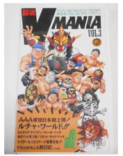 New Japan Pro-Wrestling V Mania VOL.3 1995 movie VHS japan