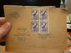 Tonga 2d/ 2/6 bird block of four on 1924 Regcover , US backstamps (31beg)
