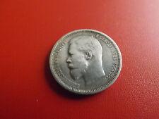 * Russland 50 Kopeken 1913 Silber * Nikolai II. (180)(Alb.3)