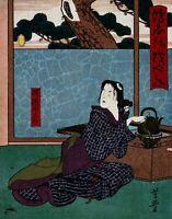 A woman tending a kettle by Japanese  Yoshitoyo. Oriental . 11x14 Print