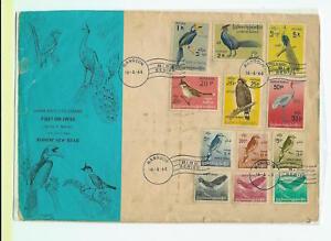 Burma complete1964 birds set fdc, hornbill, peacock, crane, roller, fantail,