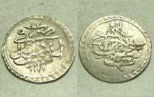 Mustafa III Islamic silver para coin/Ottoman Emp/1758AD/Turkey ISTAMBUL 1171AH