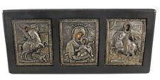 Greek 950 Silver Theologos Icon Plaque 20th Century Ltd Ed of 92