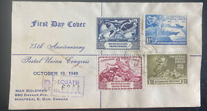 1949 Lobatsi Bechuanaland First Day Cover  Universal Postal Union UPU