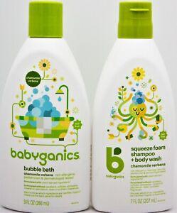 Babyganics Variety Pack: Bubble Bath 9oz & Squeeze Foam Shampoo + Body Wash 7oz