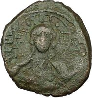 JESUS CHRIST Class B Anonymous Ancient 1028AD Byzantine Follis Coin CROSS i39772