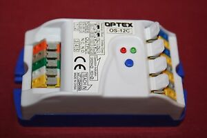 Lot of 3 OPTEX OS-12C Active Infrared Safety Beam-As Shown