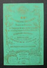 Carte de visite porcelaine 1866 LES GARÇONS BOUCHERS à L'ALCAZAR visit card