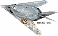 F-117A Nighthawk `The Idolmaster Hagiwara Yukiho` 1/48