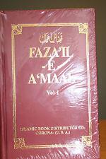 Faza'il E A'maal Fazail Amal English Da'wat Tabligh Hadith Dawah Fadhail Amaal