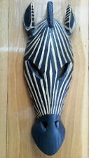 "Zebra Mask Wall Hanging Large 13 1/2"" African Decor Wild Animal Vintage Voodoo"