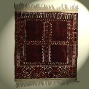 Fantastischer Hatschlou Teppich Turkmenistan 160x144  rug Tapis Tappeto alfombra