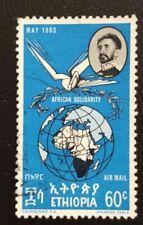 ETHIOPIË / ÄTHIOPIEN 1963 Mi.Nr. 454