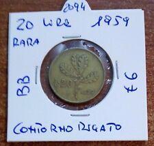 RARA 20 LIRE BRONZO/MAGNESIO CONTORNO RIGATO DATA 1959 N.2094