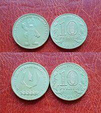 Unzirkulierte Olympia Sport Münzen Aus Russland Günstig Kaufen Ebay